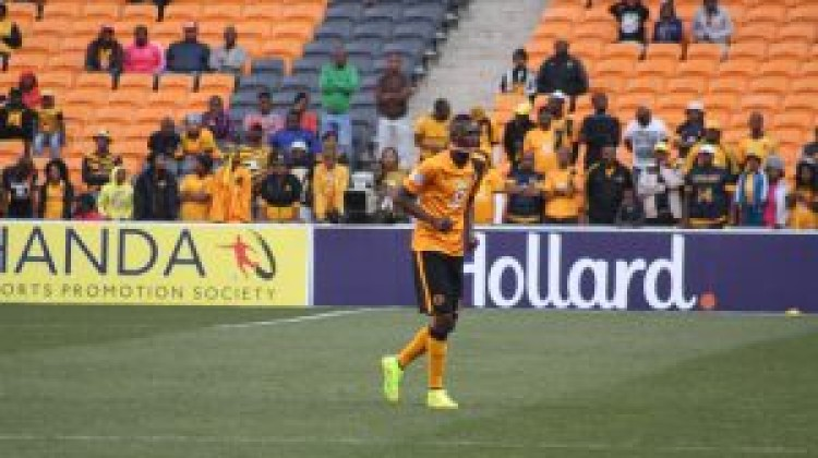 Eric Mathoho, Playing against Stars is always a tough game