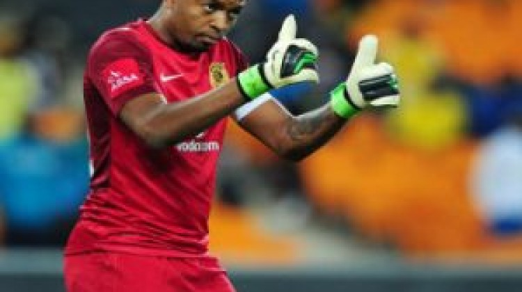 Itu and Katlego Mphela are progressing well and expected to be back late October