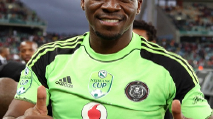 Senzo Meyiwa, We have enough quality to close the gap