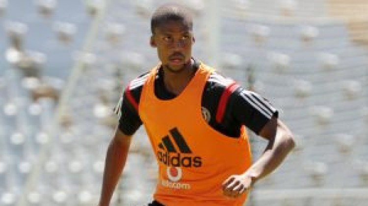 Cape Town City announce Gumede signing