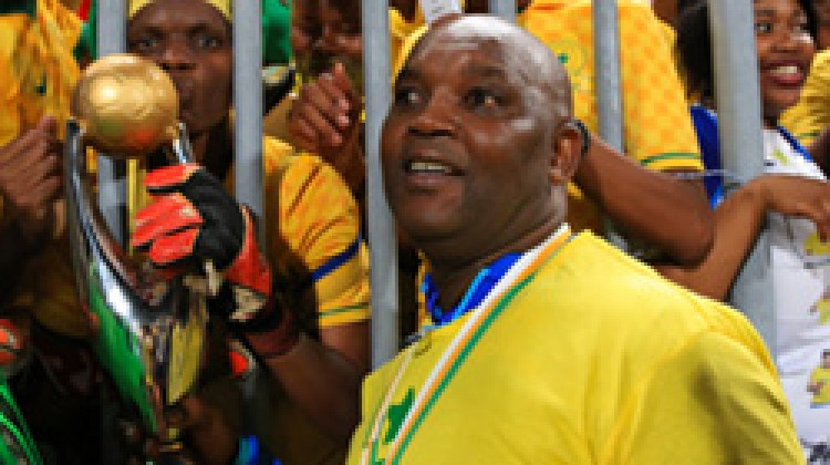 Motsepe: Pitso an inspiration for South Africans