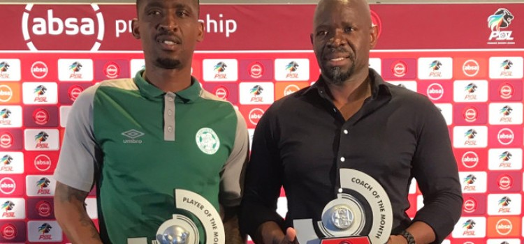KOMPHELA, NDENGANE FIRST RECIPIENTS OF ABSA PREMIERSHIP BEST COACH AND PLAYER OF THE MONTH
