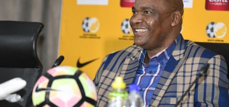 Interim Bafana Bafana coach Molefi Ntseki has announced a squad of 23 players to face Zambia
