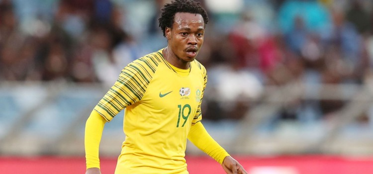 BAFANA BAFANA BEATEN BY GHANA