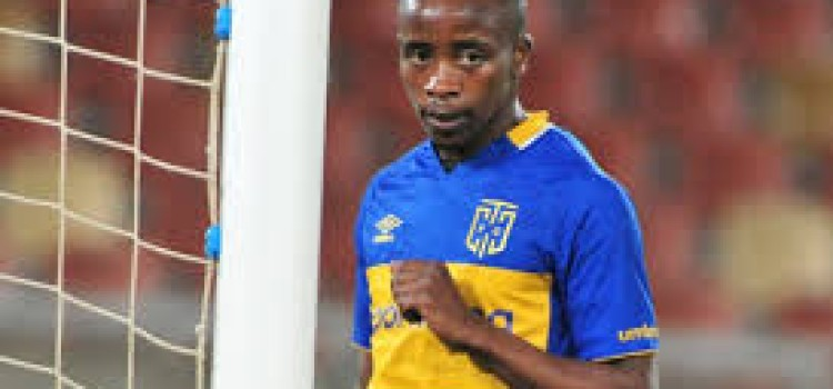 NODADA'S STRIKE EARNS ABSA PREMIERSHIP GOAL OF THE MONTH AWARD