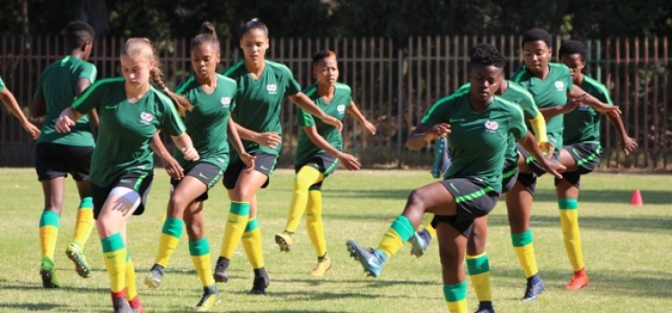Dludlu names final U20 squad for 2019 COSAFA U20 Championships
